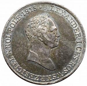 Królestwo Polskie, Mikołaj I, 5 złotych 1831 KG