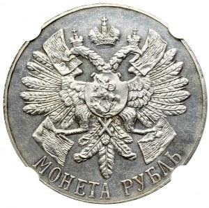 Rosja, Mikołaj II, Rubel pamiątkowy na 200-lecie bitwy nad Gangutem 1914 - NGC UNC Details rzadkość