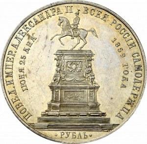 Russia, Alexander II, Commemorative rouble 1859 - Monument of Nicholas I