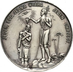 XIX wiek, medal, Na Pamiątkę Chrztu, 1879 rok, Charków