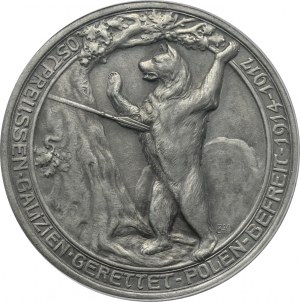 Germany, tin medal from 1917