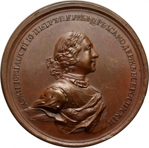 Russia, Peter I (The Great), bronze medal 1717, Naval victory at Gangut