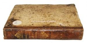 BANDTKIE- NUMISMATYKA KRAJOWA 1840-41 T.1-2 komplet numizmaty 65 tablic EGZEMPLARZ WYJĄTKOWY