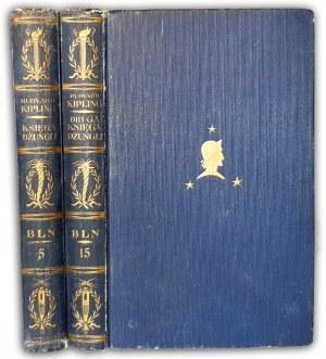 KIPLING - KSIĘGA DŻUNGLI; DRUGA KSIĘGA DŻUNGLI wyd. 1923-6