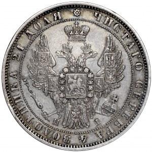 Rosja, Mikołaj I, Rubel 1848