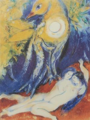 Marc CHAGALL (1887-1985)  - według, Arabskie noce