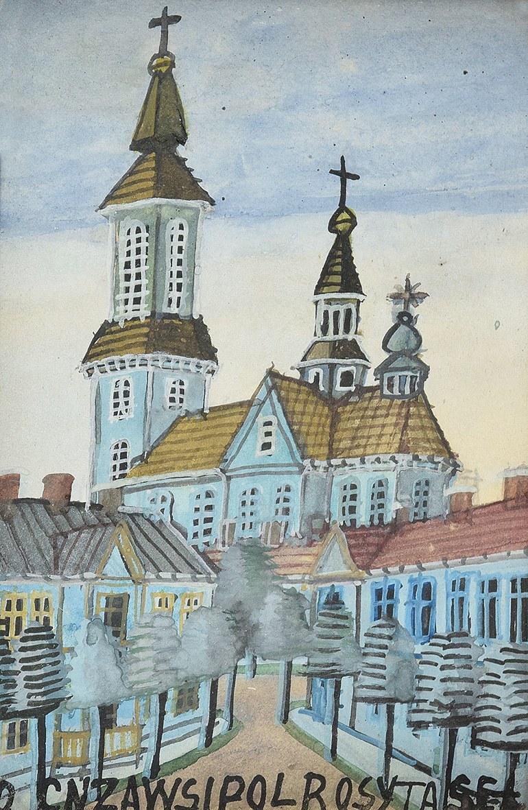 Nikifor KRYNICKI (1895-1968), Widok na kościół