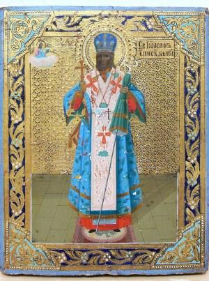 Ikona świętego Jozafata, biskupa biełgorodzkiego