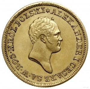 50 złotych 1821, Warszawa; Aw: Głowa cara w prawo i nap...