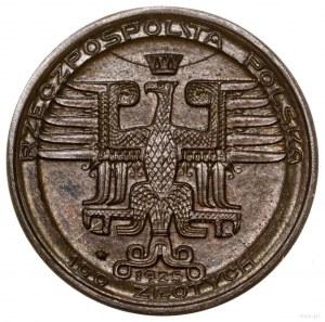 100 złotych, 1925, Warszawa; Mikołaj Kopernik, bez napi...