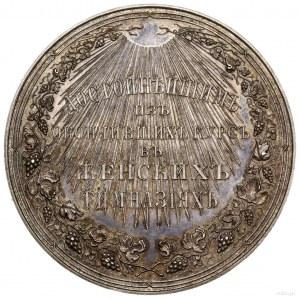 Medal nagrodowy za ukończenie kursów w żeńskim gimnazju...