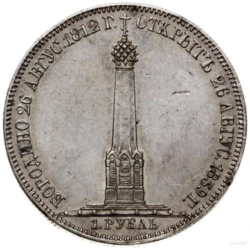Rubel pomnikowy, 1839, mennica Petersburg; wybity z oka...