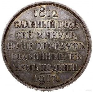 Rubel pamiątkowy, 1912, mennica Petersburg; wybity na 1...
