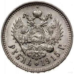 Rubel, 1915 BC, mennica Petersburg; Bitkin 70 (R), Kaza...