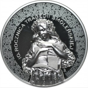 III RP - 10 złotych 2020 - 10. rocznica tragedii smoleńskiej - NGC PR70