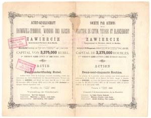 Towarzystwo Akcyjne Zakładów Przędzalnia Bawełny Tkalni i Blecharni ZAWIERCIE - Em.3, 250 rubli 1889