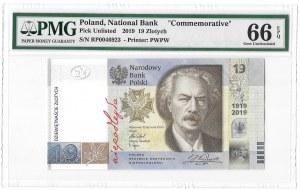19 złotych 2019 - 100-lecie powstania PWPW - PMG 66 EPQ