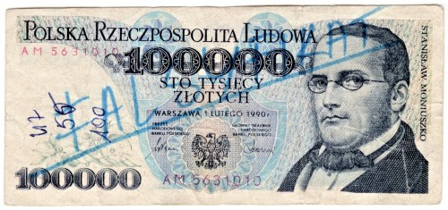 Falsyfikat z epoki 100.000 złotych 1990 - seria AM