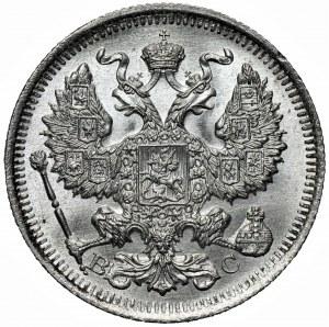 Rosja - Mikołaj II - 20 kopiejek 1914 BC