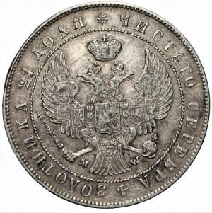 Zabór rosyjski - Mikołaj I - Rubel 1844 - MW Warszawa