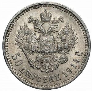 ROSJA - Mikołaj II - 50 kopiejek 1914 - BC