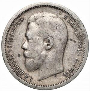 ROSJA - Mikołaj II (1894–1917) - 50 kopiejek 1902 AP