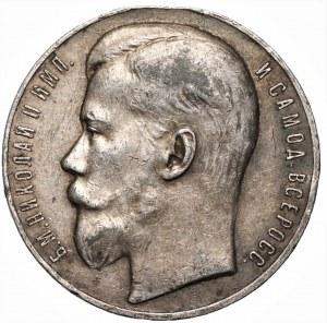 ROSJA - Mikołaj II (1894–1917) - medal Za Dzielność 4 stopnia