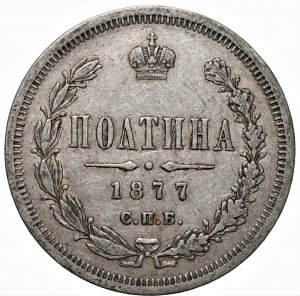 ROSJA - Aleksander II (1855-1881) - Połtina 1877 - СПБ HI mennica Petersburg