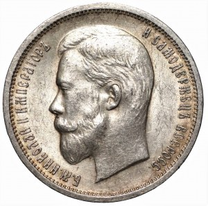 ROSJA - Mikołaj II - 50 kopiejek 1913 BC