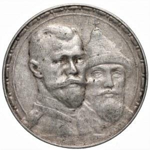 ROSJA - Mikołaj II, Rubel 1913 - 300 lat Dynastii Romanowów