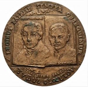 Medal Zjazd Absolwentów w Poznaniu