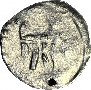 RRR-, Jadwiga i Władysław Jagiełło 1386-1399, Denar jednostronny, Wschowa, nienotowany