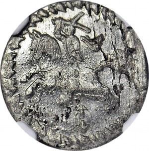 Zygmunt III Waza, Dwudenar 1613, Wilno, R2, menniczy