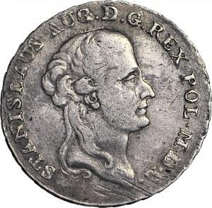 Stanisław A. Poniatowski, Dwuzłotówka 1794