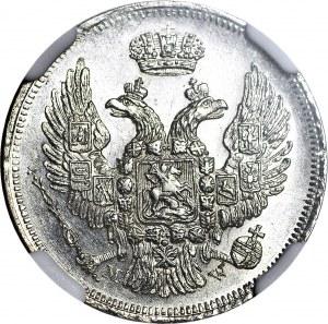 Zabór Rosyjski, 1 złoty = 15 kopiejek 1835, Warszawa