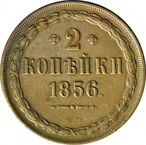 Zabór Rosyjski, 2 kopiejki 1856 BM, Warszawa, piękne