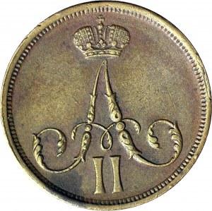 Zabór Rosyjski, Kopiejka 1862 BM, Warszawa