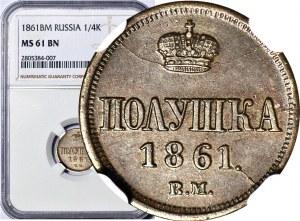 Zabór Rosyjski, Połuszka 1861 BM Warszawa, mennicza