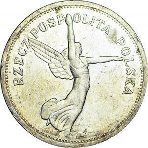 5 złotych 1928 Nike, Bruksela, bez znaku, mennicza