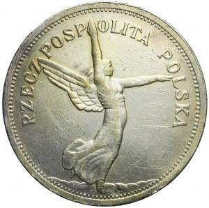 5 złotych 1928 Nike, Bruksela, bez znaku