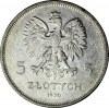 RRR- 5 złotych 1930, HYBRYDA, awers GŁĘBOKI SZTANDAR, niekatologowana