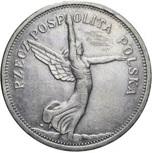 5 złotych 1931, Nike, piękna i rzadka