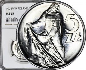 5 złotych 1974, Rybak, wyjątkowo nietypowy efekt LUSTRO w centralnej części