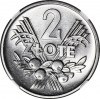 2 złote 1958, Jagody, mennicze