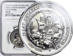 20.000 złotych 1994, PRÓBA NIKIEL, Związek Inwalidów