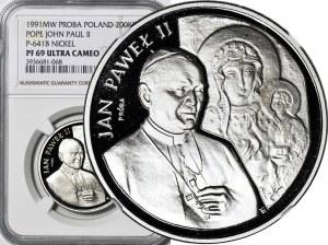 200.000 złotych 1991, PRÓBA NIKIEL, Jan Paweł II, w tle Matka Boska Częstochowska