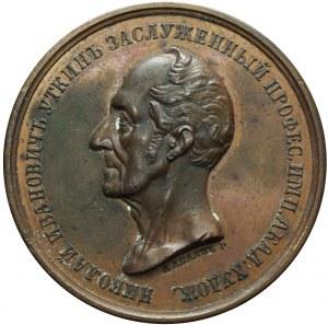 R-, Rosja, Aleksander II, Medal 1859, Profesor Utkin, rzadki