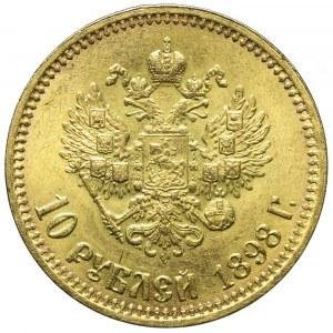 Rosja, Mikołaj II, 10 rubli 1898, Petersburg, mennicze