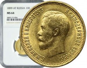 Rosja, Mikołaj II, 10 rubli 1899, Petersburg, piękne