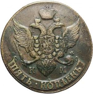 Rosja, Katarzyna II, 5 kopiejek 1792, Suzun, rzadkie